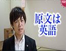 素晴らしき日本国憲法を改正してはならない