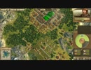 【ANNO1404】ゆるりとDAWN of DISCOVERY【Steam】 #15