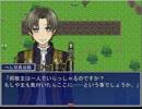 【刀剣乱舞ゲーム】刀剣達の心の世界を舞台としたRPGその2