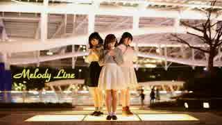 【りむにゃ】 Melody Line 踊ってみた 【ひなあられ】