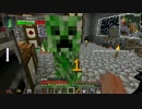 【Minecraft】まじかるクラフト part14【ゆっくり実況】