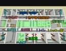 【Minecraft】 自衛菅がスーパーフラットでマイクラ Part05 【ゆっくり実況】