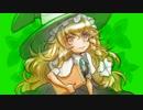 魔理沙と学ぶ幻想生物5