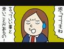 【ゆっくりプレイ】悪魔城ドラキュラ_ギャラリーオブラビリンス#03
