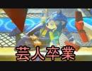 【実況】マリオカート8 VSレースでたわむれる  シーズン2    part1