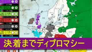 ブンブンGM #実況者ディプロマシー 190
