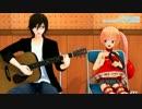 【猫村いろは&VY2】Smile Again【ELTカバー】