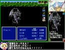 FF3RTA5時間37分FC版part1/7【兄貴リスペチャート】