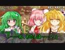 【ゆっくりTRPG】ゆっくり華扇とぶち破るダブルクロスSeason3 Part4