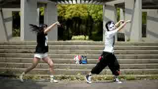 【なっちゃむ】ようかい体操第一【黒ゴマ】 thumbnail