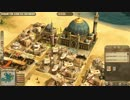 【ANNO1404】ゆるりとDAWN of DISCOVERY【Steam】 #17