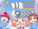 【特撮】『北川怪獣アパート』第184話【漫画】 ‐ ニコニコ動画(原宿)