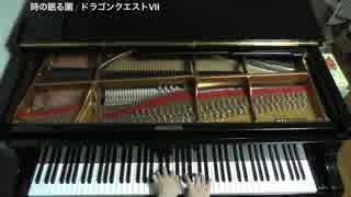 ドラクエ1〜8の洞窟曲を弾いてみた【マツケん】