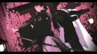 【MMD刀剣乱舞】御神刀と幽霊斬りの夢と葉