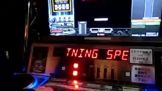 【片手プレイ】beatmania IIDX 22 PENDUAL