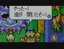 【実況】マリオ&緑のヒゲRPG でたわむれる part7