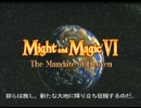 Might&Magic6 実況プレイ01