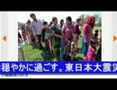 ネパール被災者に「助け合いの精神」 略奪や暴動見られず.wmv