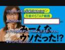 (ボケて)香山リカ大先生ネタ傑作集(Twitter乗っ取られ疑惑変)