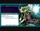 Go on - Magnificent DnB Edition (RAY-KUDRYAVKA musiX) 修正版