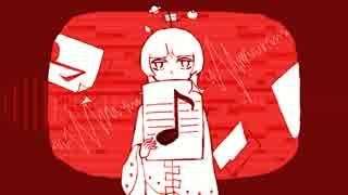 【滲音かこい・水音ラル】 Mora 【オリジ