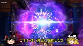 【Hearthstone】ゆっくりがランク戦のさらに先にある物を目指して!Part6【闇に飲まれよ!】