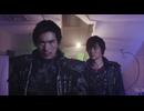 牙狼<GARO>-GOLD STORM-翔 第4話「斧」