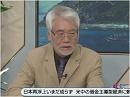 【田村秀男】日本再浮上いまだ成らず、米中の借金主導型経済に頼るな[桜H27/5/7]
