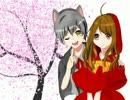 【みもちゃむ*luno】おおかみは赤ずきんに恋をした【オリジナルMV】