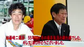 人気の「加藤峻二」動画 18本 - ...