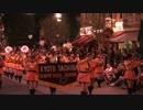 京都橘高校 吹奏楽部 マーチング ローズパレード2012