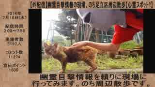 ハシケン 外配信_総集編 2014年07月16日 Part3