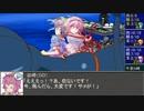 【東方卓遊戯】魔理沙と亜侠の冒険譚【サタスペ】サメ嵐の章F