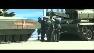 ロシア最新鋭戦車T-14「アルマータ」パレード中故障したw