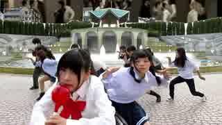【10人の】コンコルゲンの歌(仮) 踊ってみた【静岡県民】 thumbnail