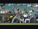 ドジャース・グランダル、ホームラン2本含む4安打8打点の大暴れ