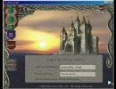 Ultima Online 思い出の土地めぐり
