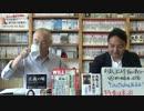 古賀さんは立候補するから「報ステ」であんなことやったのか...