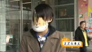 【スズム本体が】SunSet TV#16【静岡ぶら