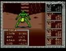 SFC版ヘラクレスの栄光3 魔法&属性防御禁止プレイ その34