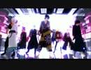 【MMD銀魂】ヒビカセー鬼兵隊 紅桜 editionー