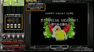 【beatmania】全力 SPECIAL VACATION!! ~