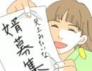 【幻水手描き】DO.N'T WO.RRY BE H.APPY