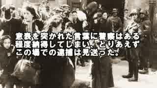 【ゆっくり怪談】マルセル・ペティオ【怖い話】