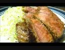 アメリカの食卓 465 たっぷりバターで分厚い赤身ステーキを焼いて食す!