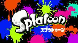 【Wii U】Splatoon TVCM・紹介映像