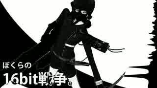 【人力刀剣乱舞】「終末」シリーズ*4【薬/