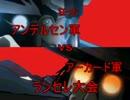 【MUGEN】狂ったアンデルセン軍vsアーカード軍ランセレ大会 OP