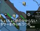 エイリアンmodを地球連邦でプレイ第9話(1942.12.1~1943.10.1)