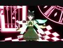 【第2回UTAU作品祭】GIFT【千歳リフMMDモデル配布】
